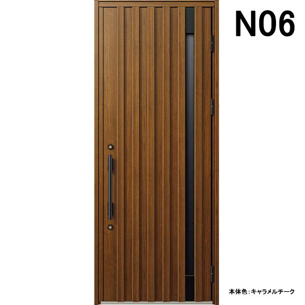 YKK 玄関ドア ヴェナート N06 片開き W922×H2330