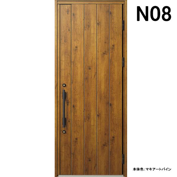 YKK 玄関ドア ヴェナート N08 片開き W922×H2330