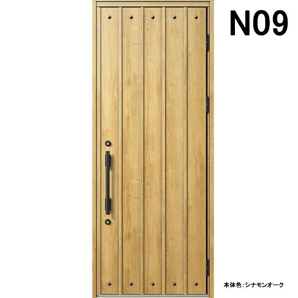 YKK 玄関ドア ヴェナート N09 片開き W922×H2330