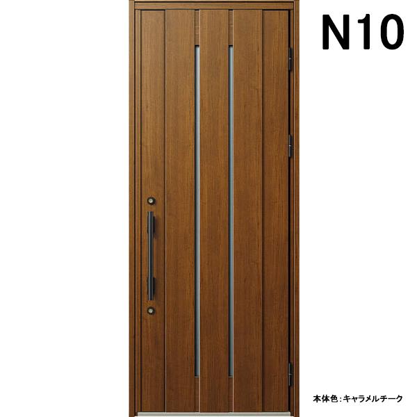 YKK 玄関ドア ヴェナート N10 片開き W922×H2330