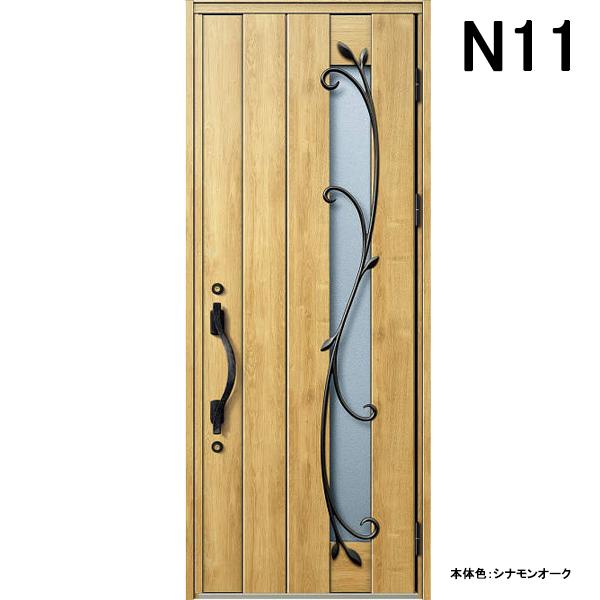 YKK 玄関ドア ヴェナート N11 片開き W922×H2330