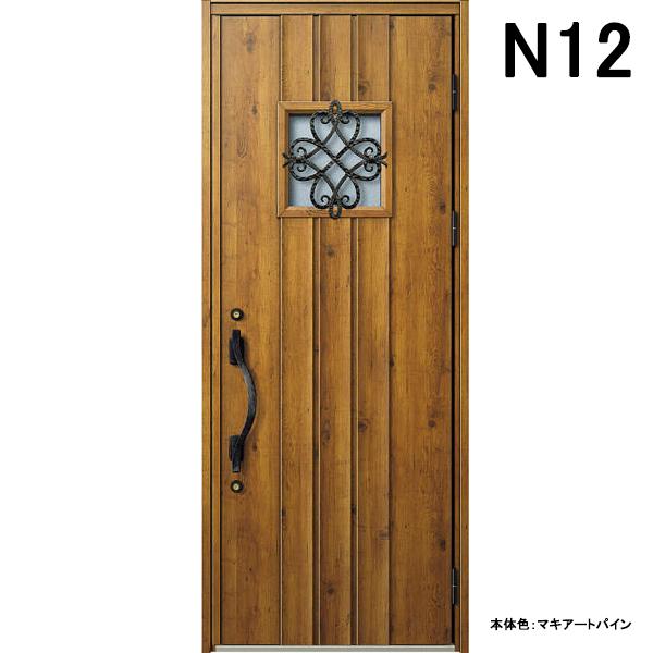 YKK 玄関ドア ヴェナート N12 片開き W922×H2330