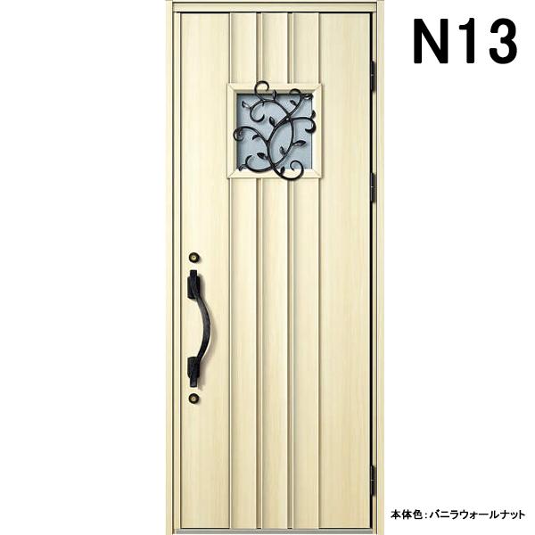 YKK 玄関ドア ヴェナート N13 片開き W922×H2330