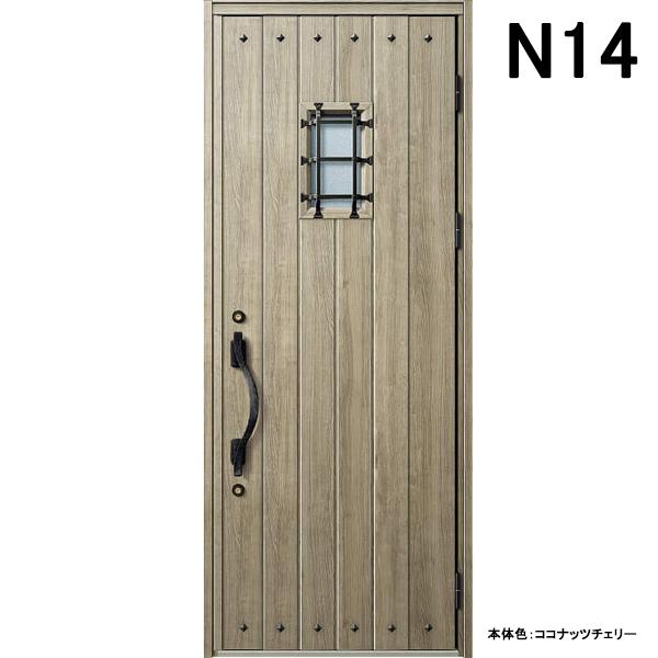YKK 玄関ドア ヴェナート N14 片開き W922×H2330