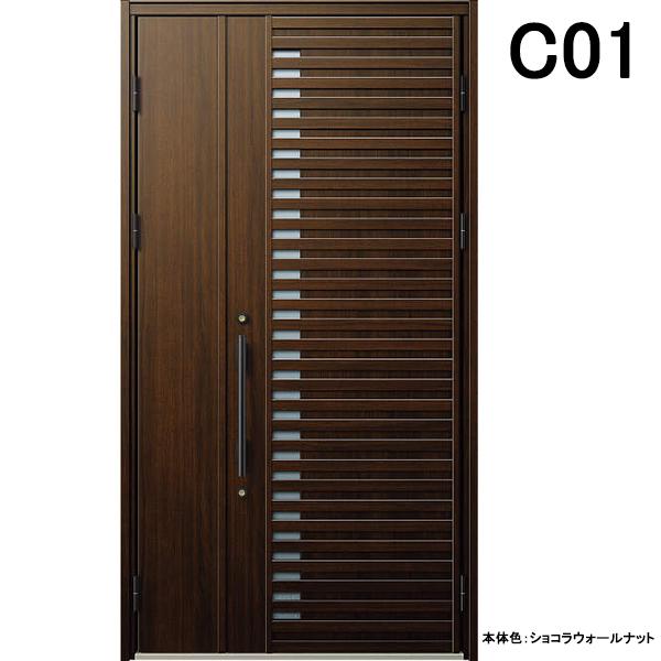 YKK 玄関ドア ヴェナート C01 親子 W1235×H2330