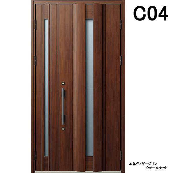 YKK 玄関ドア ヴェナート C04 親子 W1235×H2330
