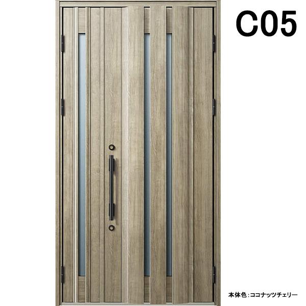 YKK 玄関ドア ヴェナート C05 親子 W1235×H2330
