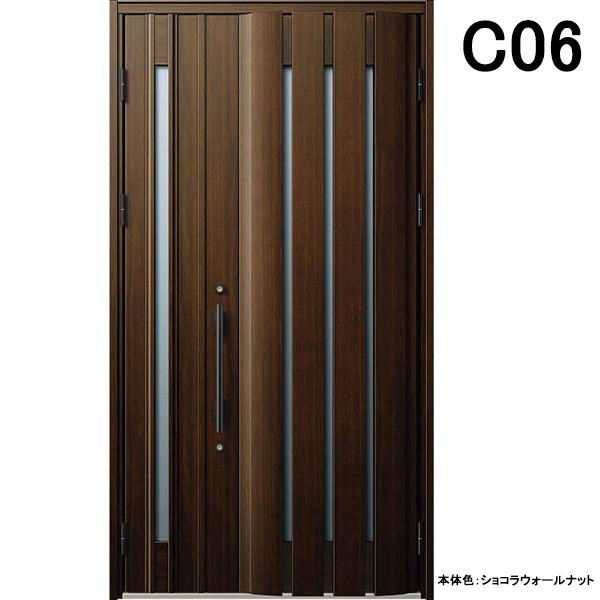 YKK 玄関ドア ヴェナート C06 親子 W1235×H2330