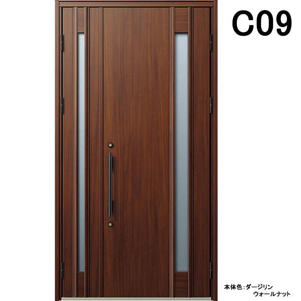 YKK 玄関ドア ヴェナート C09 親子 W1235×H2330