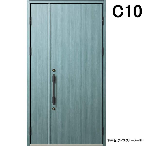 YKK 玄関ドア ヴェナート C10 親子 W1235×H2330