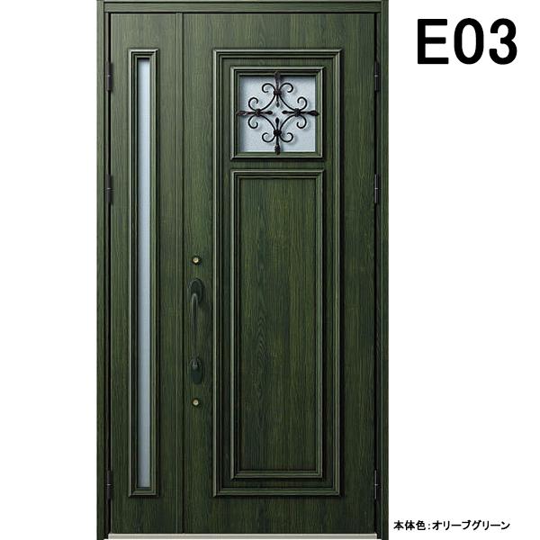 YKK 玄関ドア ヴェナート E03 親子 W1235×H2330