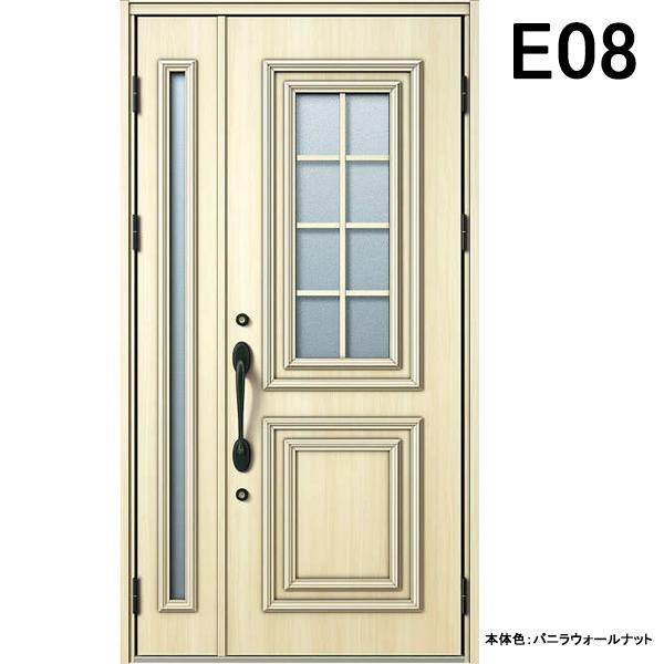 YKK 玄関ドア ヴェナート E08 親子 W1235×H2330