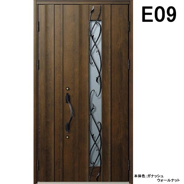 YKK 玄関ドア ヴェナート E09 親子 W1235×H2330