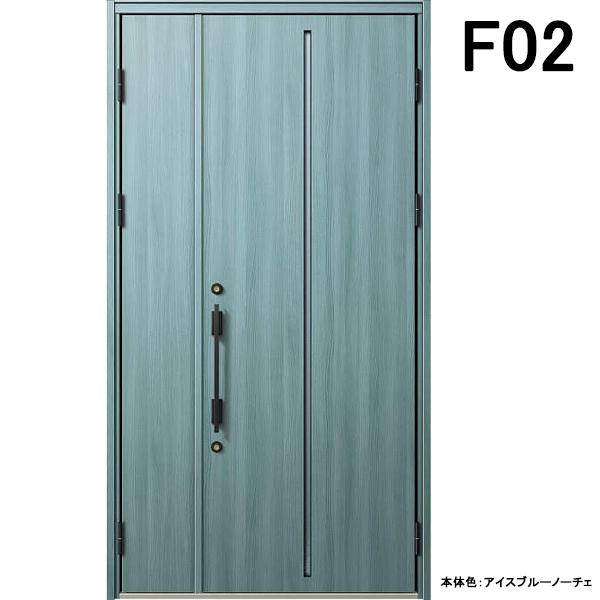 YKK 玄関ドア ヴェナート F02 親子 W1235×H2330