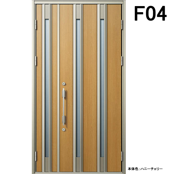YKK 玄関ドア ヴェナート F04 親子 W1235×H2330