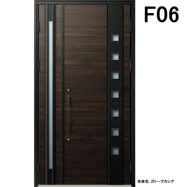 YKK 玄関ドア ヴェナート F06 親子 W1235×H2330