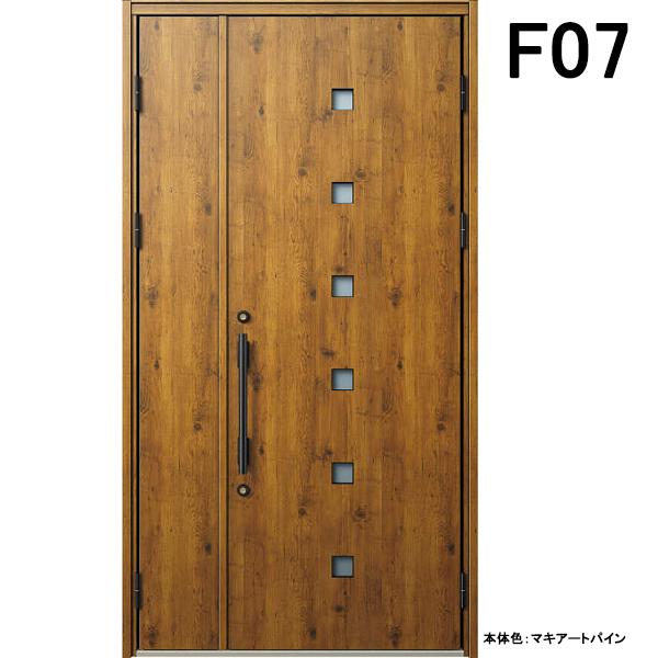 YKK 玄関ドア ヴェナート F07 親子 W1235×H2330
