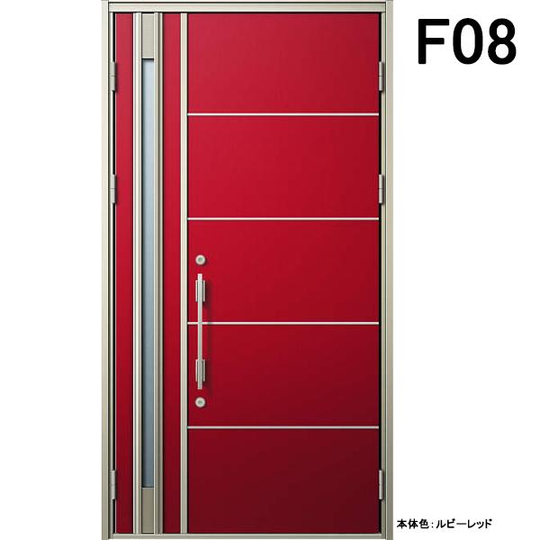 YKK 玄関ドア ヴェナート F08 親子 W1235×H2330