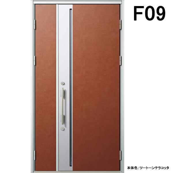 YKK 玄関ドア ヴェナート F09 親子 W1235×H2330