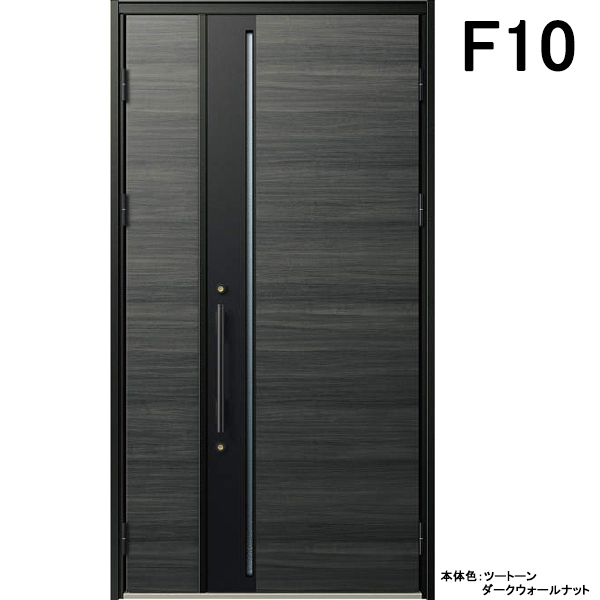 YKK 玄関ドア ヴェナート F10 親子 W1235×H2330