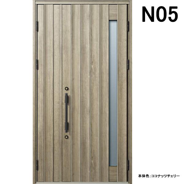 YKK 玄関ドア ヴェナート N05 親子 W1235×H2330