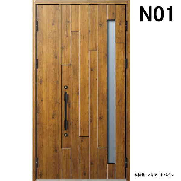 YKK 玄関ドア ヴェナート N01 親子 W1235×H2330