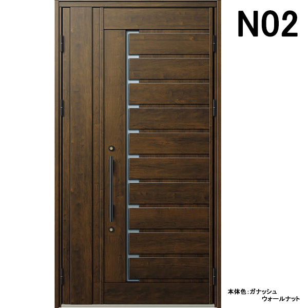 YKK 玄関ドア ヴェナート N02 親子 W1235×H2330