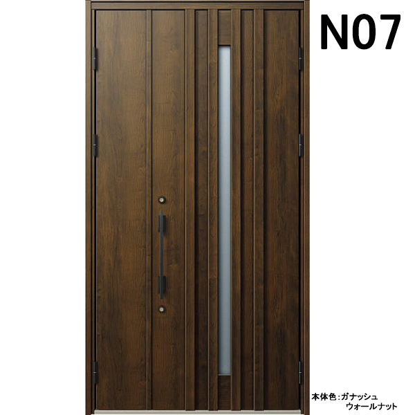 YKK 玄関ドア ヴェナート N07 親子 W1235×H2330