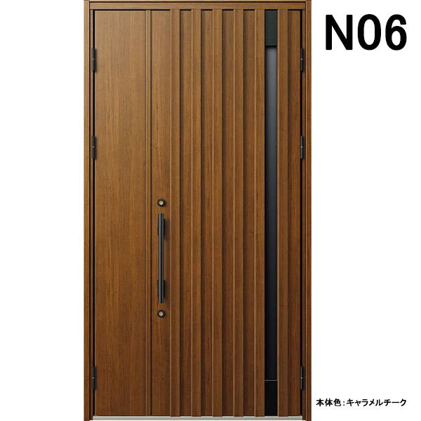 YKK 玄関ドア ヴェナート N06 親子 W1235×H2330