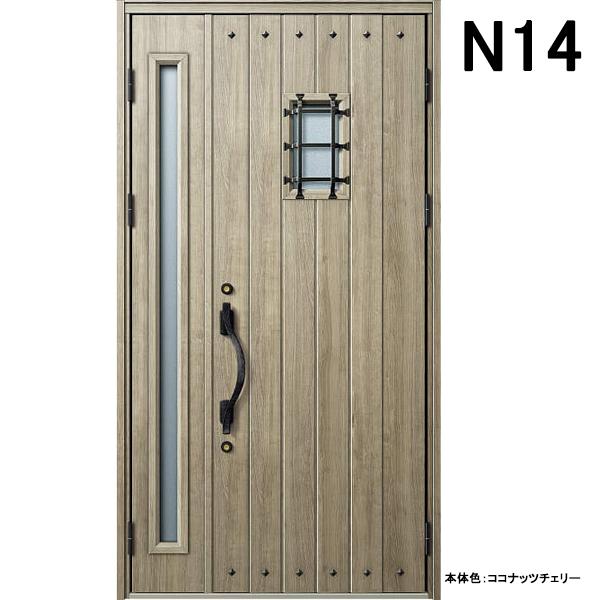 YKK 玄関ドア ヴェナート N14 親子 W1235×H2330