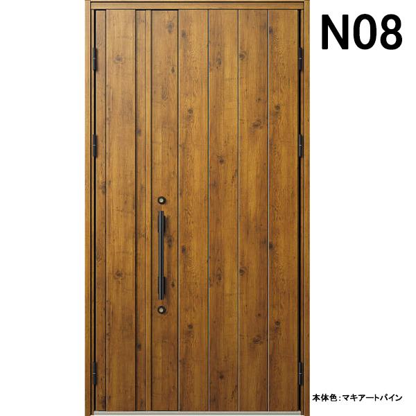 YKK 玄関ドア ヴェナート N08 親子 W1235×H2330