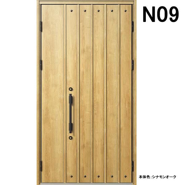 YKK 玄関ドア ヴェナート N09 親子 W1235×H2330