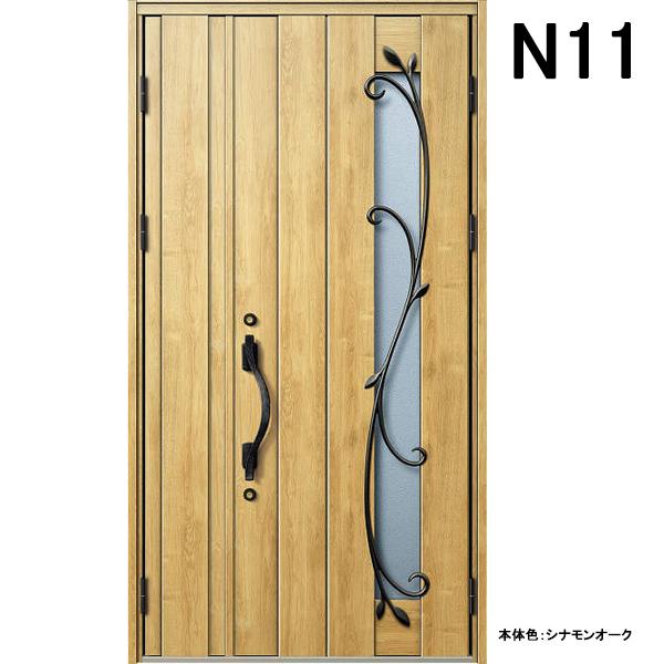 YKK 玄関ドア ヴェナート N11 親子 W1235×H2330