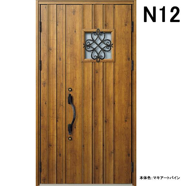 YKK 玄関ドア ヴェナート N12 親子 W1235×H2330