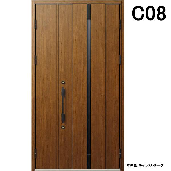 YKK 玄関ドア ヴェナート C08 親子 W1235×H2330