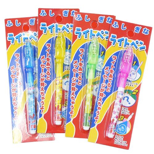 子供会 景品 販促 配りもの ごほうび おまけ イベント  ふしぎなライトペン(25個セット)4色アソート