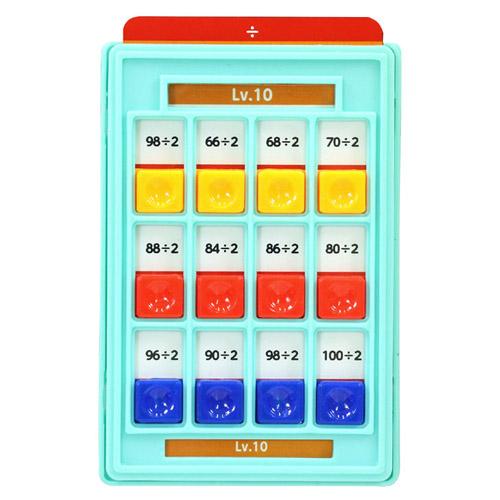 日本製 手のひらサイズでいつでも計算の学習ができます 子供会 景品 ごほうび おまけ 配りもの 情熱セール font> 007411 対象 ポケットスタディ掛け算+割り算セット メール便 オーバーのアイテム取扱☆ 販促 DM便