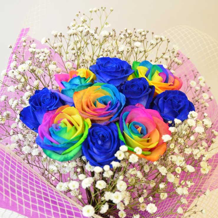 レインボーローズ ※アウトレット品 ブルーローズ カスミソウの花束です お誕生日プレゼント 母の日に 虹色 青の花を贈って お母さんをビックリさせよう 2021 母の日レインボーローズ カスミソウの花束 ☆最安値に挑戦 母の日 バースデー 最安値に挑戦 バラ プレゼント 薔薇 母の日ギフト の花束を 花恭 商品到着後レビュー割り ギフトに