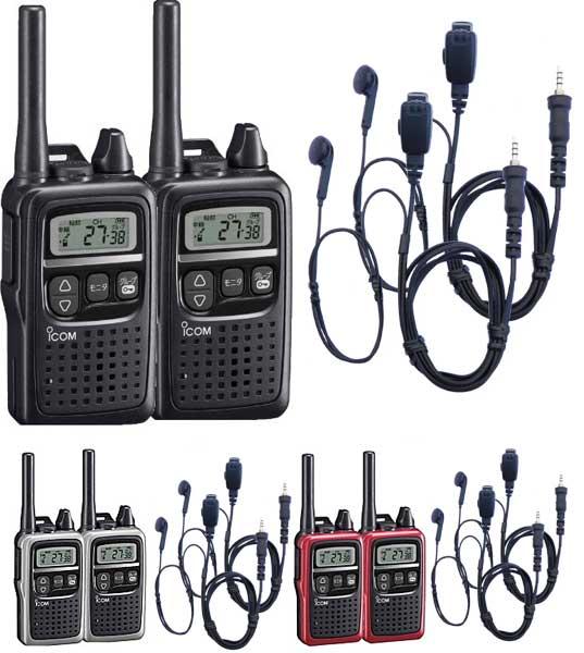 トランシーバー 特定小電力 無線機 インカムアイコム トランシーバー IC-4300×2台 + HD-23S2×2個 オリジナルイヤホンマイクセット 防水