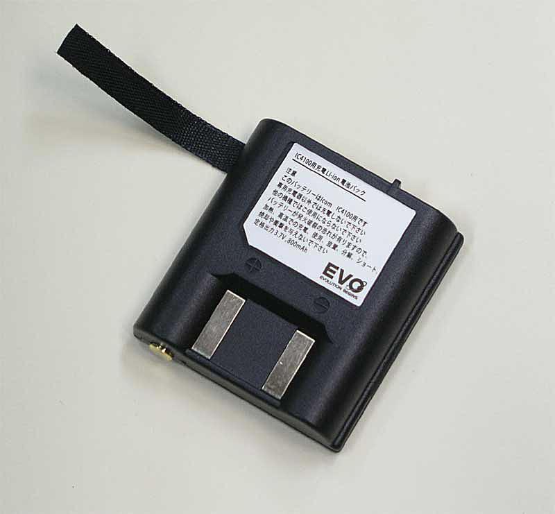 宅配便送料無料 3.7V 800mAh 純正品 BP-258 より大容量 EBP-800 アウトレットセール 特集 IC-4100 IC-4188D 互換リチウムイオンバッテリー IC-4110 用BP-258