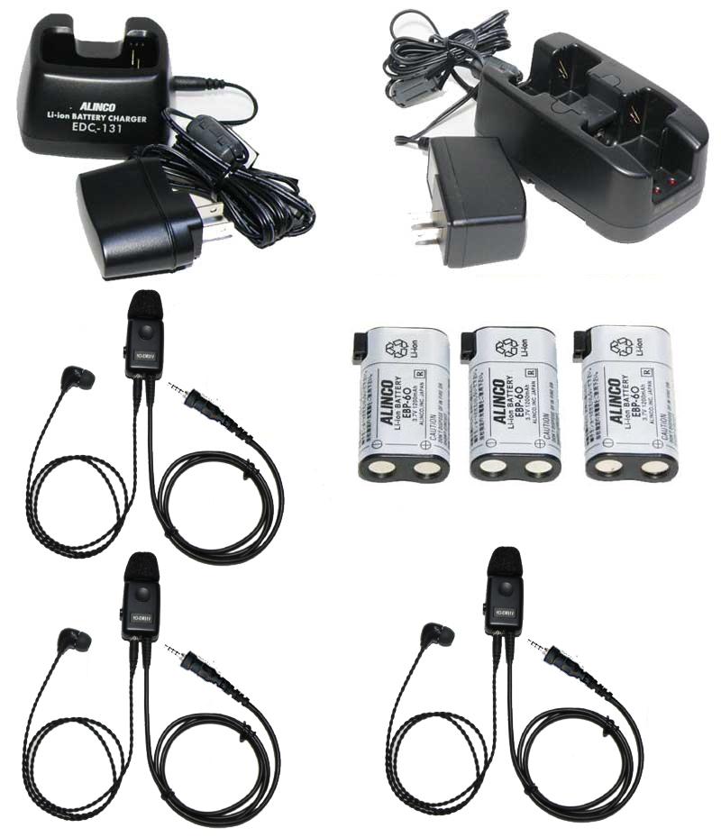 アルインコ DJ-P300 3台セット用充電器+バッテリー+イヤホンマイクセット