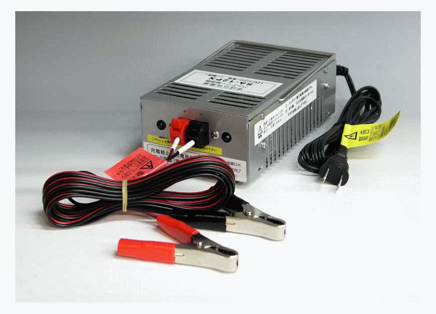 ( 送料無料! ) 特許・ずぼら充電器 SA-12PX 12V専用 充電器 バッテリー充電器 12v バッテリー管理機