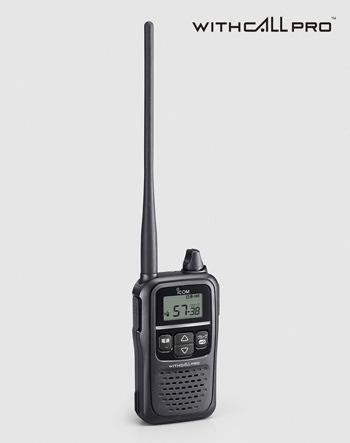 トランシーバー 特定小電力 無線機 インカム IC-4188D アイコム トランシーバー