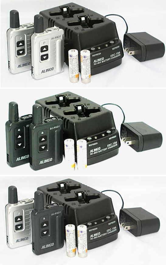 【トランシーバー!特定小電力無線機 インカム セット】【マイク別売】アルインコ DJ-PX31(2台)+EDC-186Aツイン充電器+オリジナルニッケル水素バッテリー(2本)セットマイクがないと使えません!
