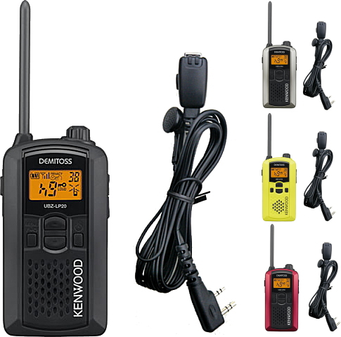 送料無料 オリジナルマイクセット トランシーバー 特定小電力 無線機 インカム売れ筋 ケンウッド UBZ-LP20 + HD-24K2