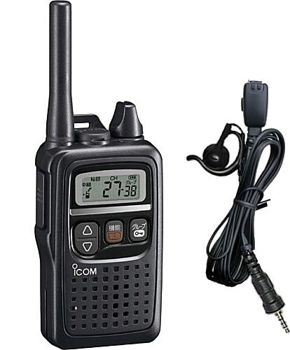 IC-4350 特定小電力無線機 インカム 無線 無線機 コンパクトアイコム/トランシーバー IC-4350 + HD-24S2耳掛け式イヤホンマイクセット