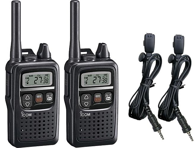 2台セット IC-4350 特定小電力無線機 インカム 無線 無線機 コンパクトアイコム/トランシーバー IC-4350×2 + HD-23S2イヤホンマイク×2セット