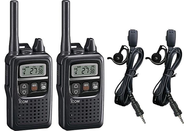2台セット IC-4350 特定小電力無線機 インカム 無線 無線機 コンパクトアイコム/トランシーバー IC-4350×2 + HD-24S2耳掛け式イヤホンマイク×2セット