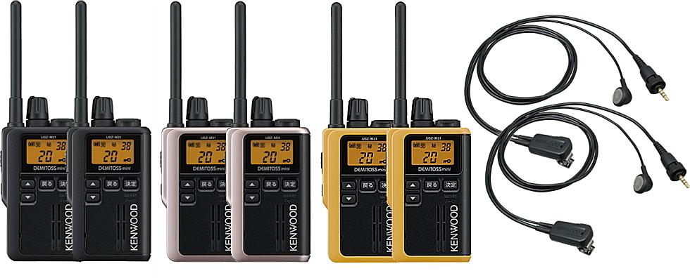 2台セット UBZ-M31 + EMC-13 純正イヤホンマイクケンウッド トランシーバー 無線インカム