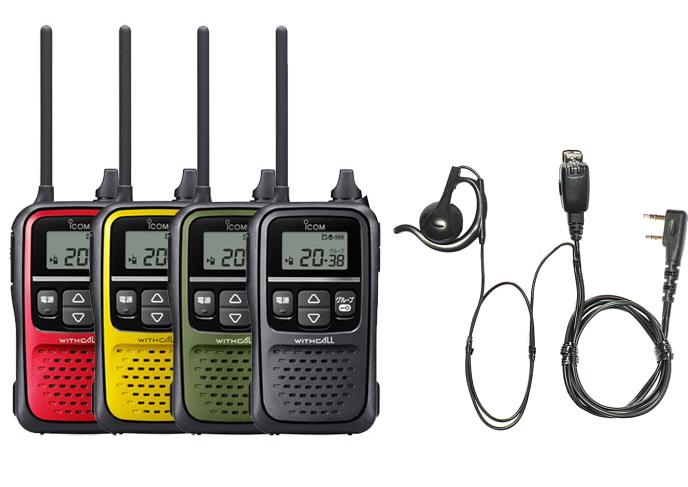 トランシーバー 特定小電力 無線機 インカムアイコム トランシーバー IC-4110 (1台)+ HD-24ML2 (1個) イヤホンマイクセット